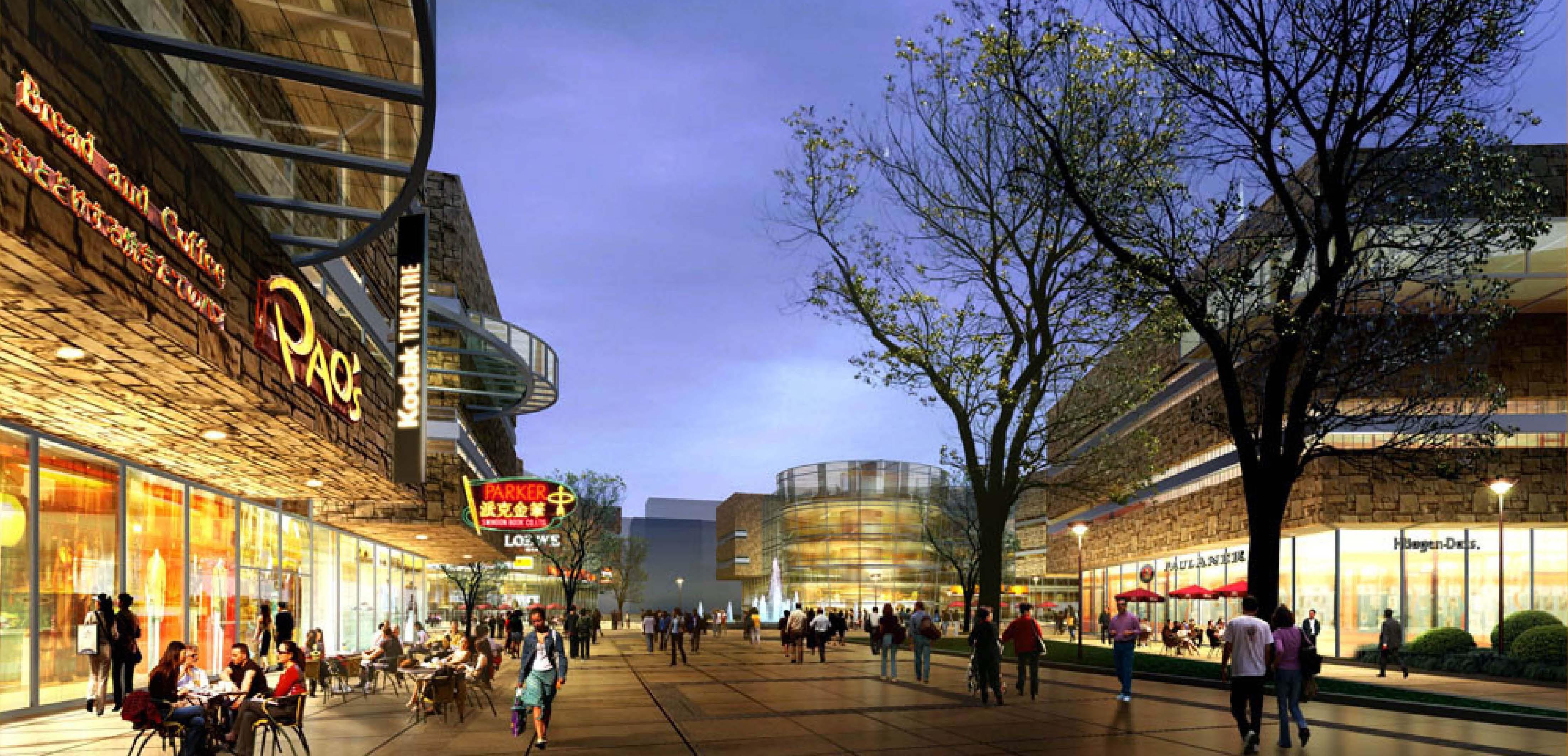 长白山商业步行街项目