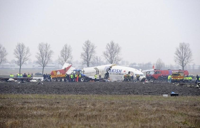 最新安全指数:全球十大最危险航空公司 吉林