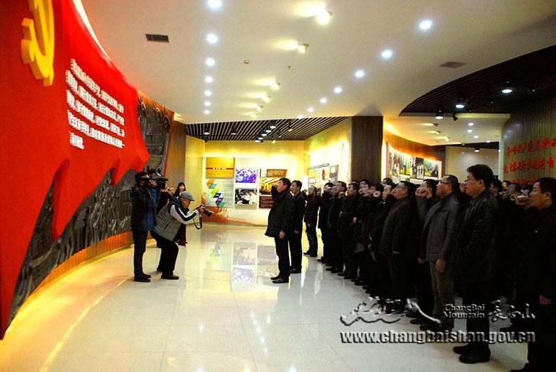 长白山领导干部赴长参观党风廉政建设展览