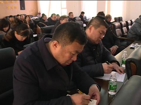 吉林市教育局召开2017年脱贫攻坚动员部署会