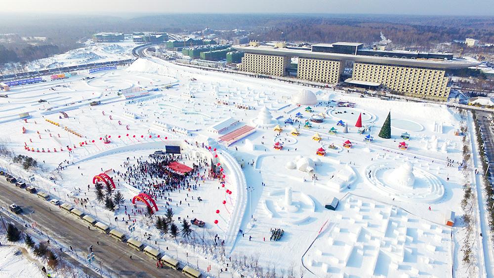 2017长白山国际冰雪嘉年华活动启幕