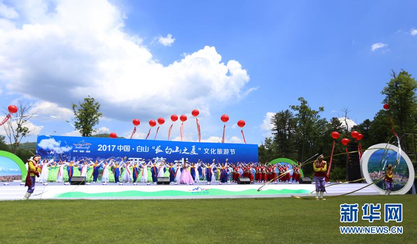 """东北亚旅游名城,国际旅游休闲度假目的地""""的发展目标,6月9日,由白山"""