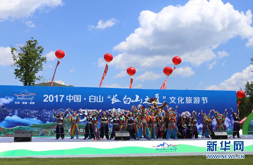 """东北亚旅游名城,国际旅游休闲度假目的地""""的发展目标,6月9日,由白山市"""