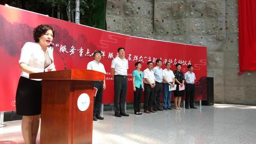 """吉林省""""服务重点人群 服务基层群众""""活动正式启动"""