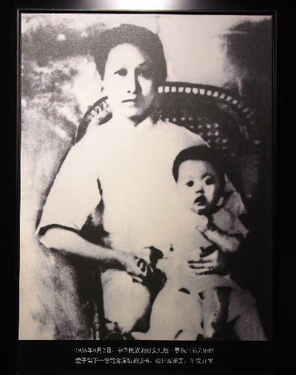 抗联女英雄,共产党员赵一曼在日寇的酷刑下意志如钢,英勇就义(资料