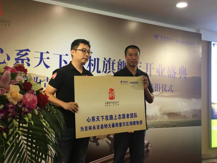 心系天下在路上志愿者为永吉县重灾区募捐www.yh3306.com