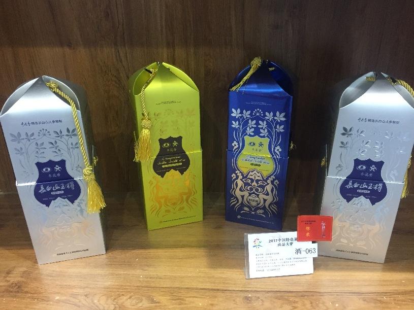 """长春市两件参赛作品获""""2017中国特色旅游商品大赛""""银奖www.yh2346.com"""