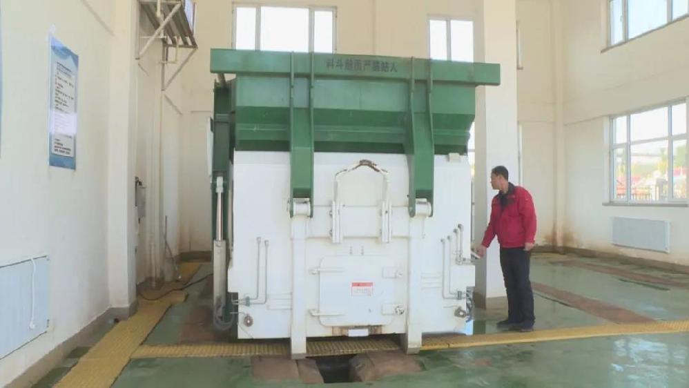 安图县农村生活垃圾处置体系全覆盖