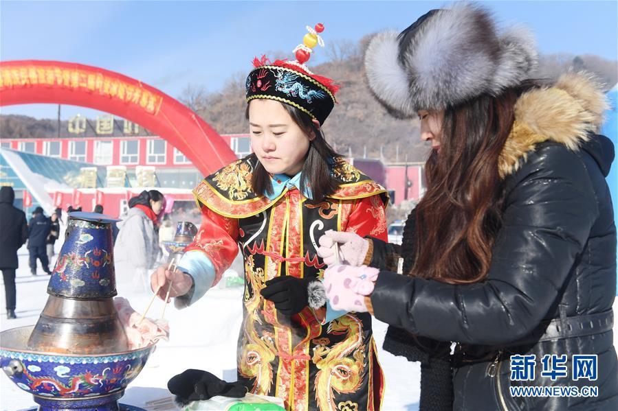 (新华视界)(3)吉林四平:玩冰嬉雪 品民俗迎新年
