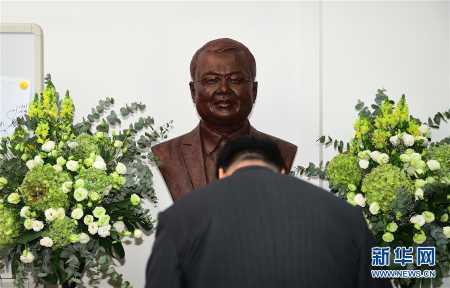 (社会)(3)纪念黄大年同志逝世一周年追思仪式在长春举行