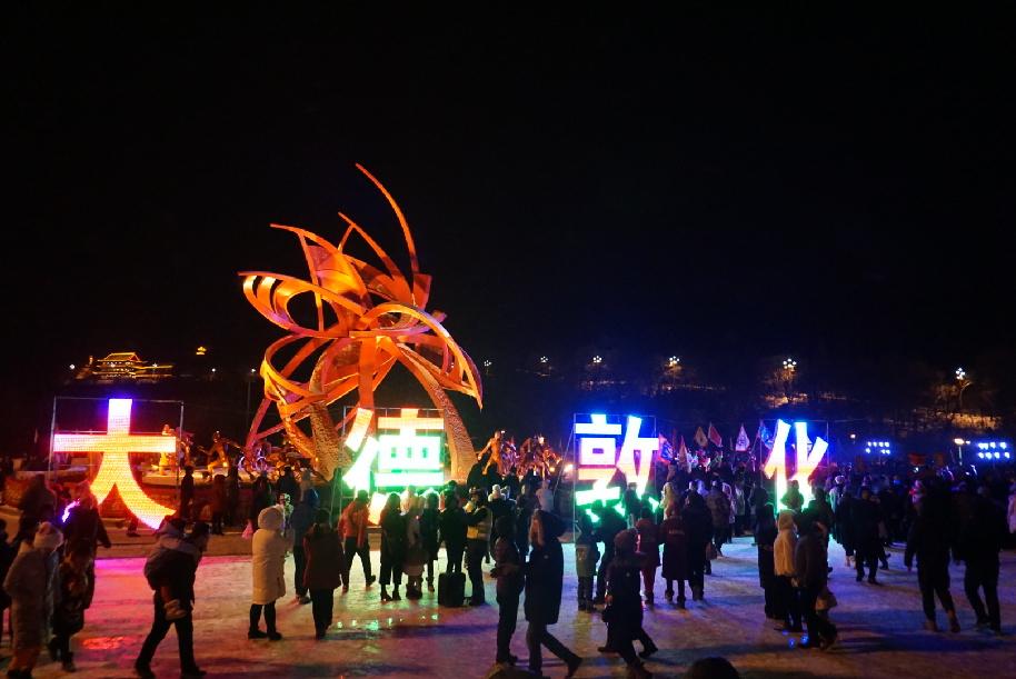 敦化燈光節開幕 超12萬人賞燈觀舞鬧元宵