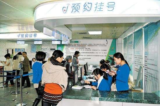吉林省三級醫院將全面實施預約診療服務
