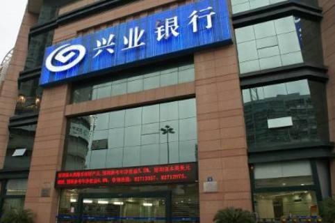 興業銀行獲國家外管局外匯管理考核最高評級