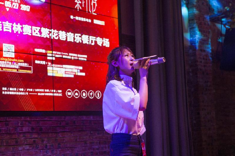 中國新歌聲:海選吉林賽區繁花巷音樂餐廳專場開賽