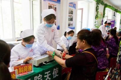 端午节吉林安贞医院为居民送健康大礼