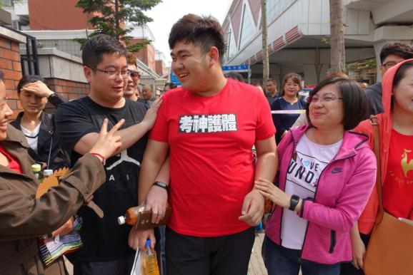 """2017年吉林省""""高考表情"""""""