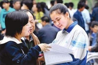 吉林省公布2017年高校招生計劃