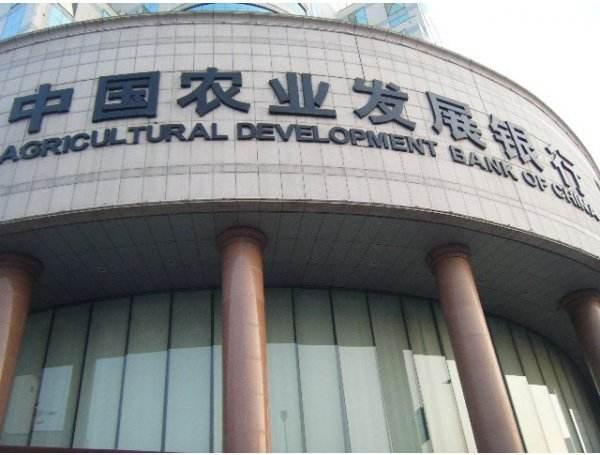 中國農業發展銀行四平市分行開展紅色黨性教育活動