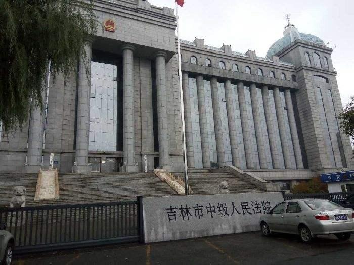 吉林市法院延伸司法服務 通報常見風險