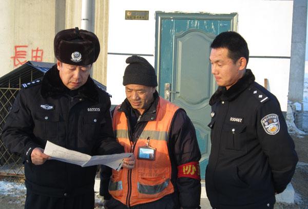 """王乃剛被授予""""全國特級優秀人民警察""""榮譽稱號"""