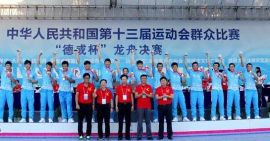 吉林省龍舟隊奪得全運會 男子12人500米金牌