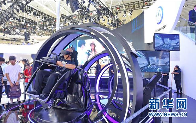 長春汽博會:VR體驗成熱點