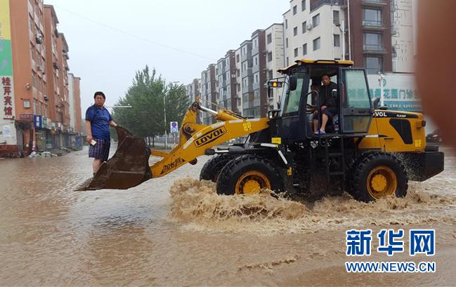 強降雨致吉林市嚴重內澇