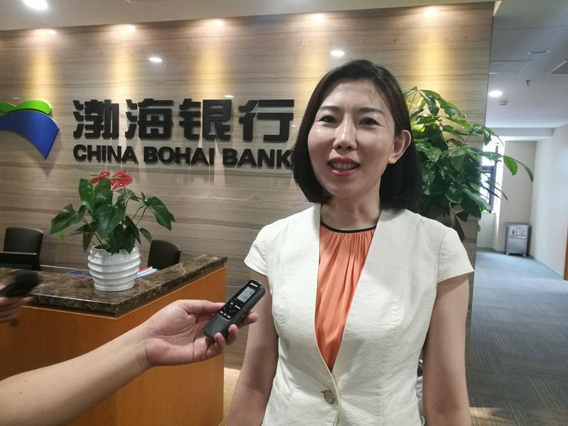 【中外企业家走进长春·访谈】渤海银行长春分行党委书记李玥