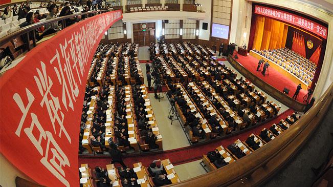政协吉林省十二届一次会议开幕式