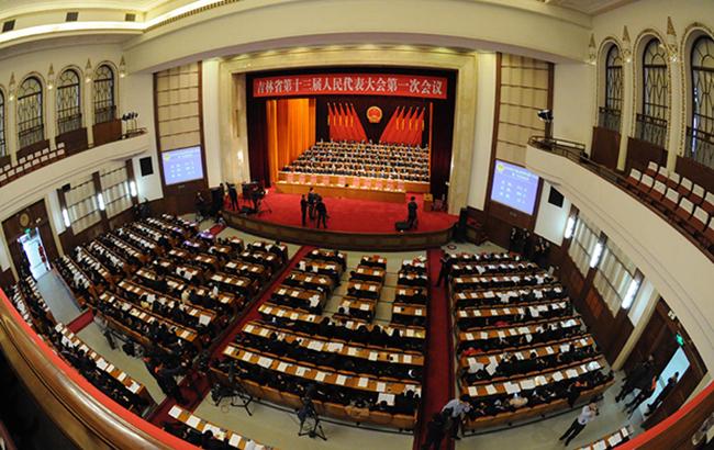 新华全景丨吉林省十三届人大一次会议开幕式