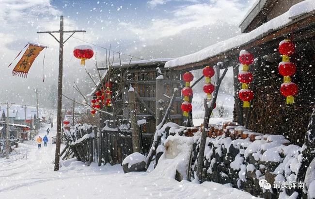 冰雪创嘉年华摄影大赛