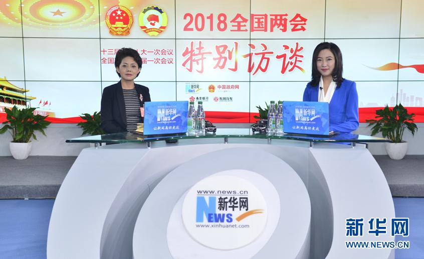 """新华访谈·杨安娣:让冰雪旅游""""冷资源""""变""""热经济"""""""