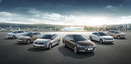 一汽-大众一季度销量同比增长15.4%