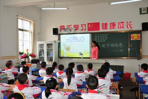長春市第十七中學讀書節書香滿校園
