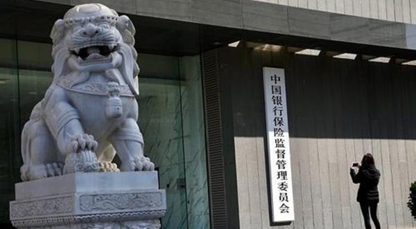 银保监:一季度处罚646家银保机构 罚没11.58亿