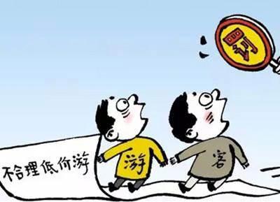 """长春市旅游局开展整治 """"不合理低价游""""专项检查"""