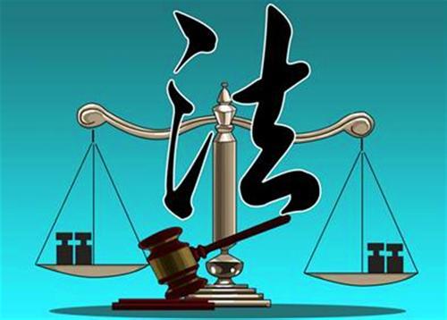 吉林省2018年首例刑事附带民事公益诉讼案宣判