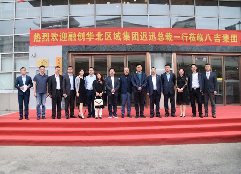 融創中國與八吉集團聯姻 巨資打造松花石文化産業