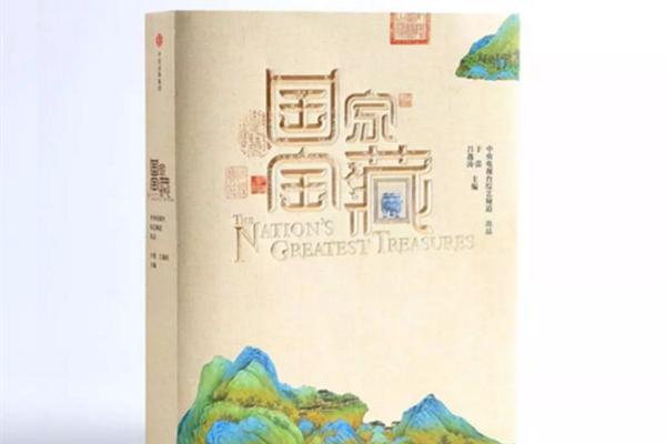 带回家的中华文明博物馆
