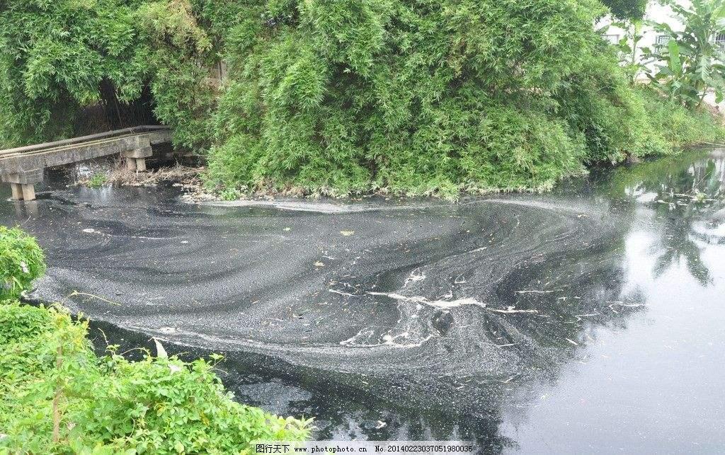年初以来吉林省公安机关破获环境污染案件64起