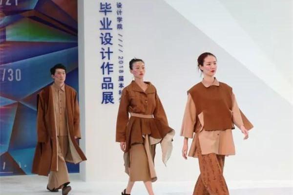 吉林藝術學院舉行畢業設計作品展