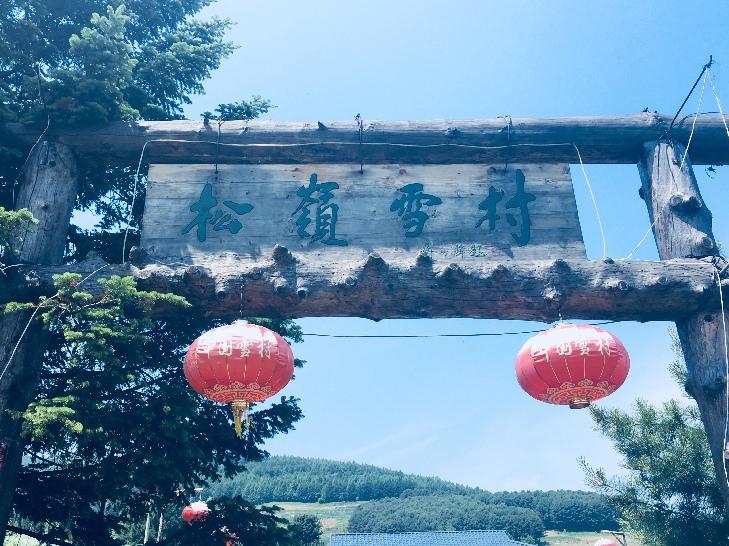 臨江:被山水環抱的度假小城