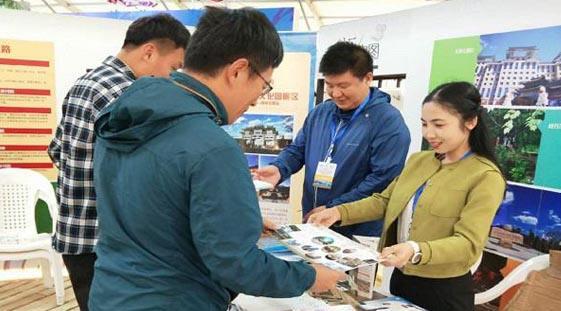 吉林省排查各类旅游产品 确保暑期汛期旅游安全