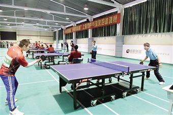 吉林省首届乒乓球超级联赛开赛