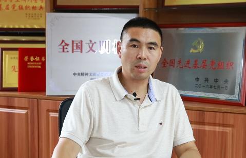 姜云东:抓好党建促经济 围绕经济抓党建