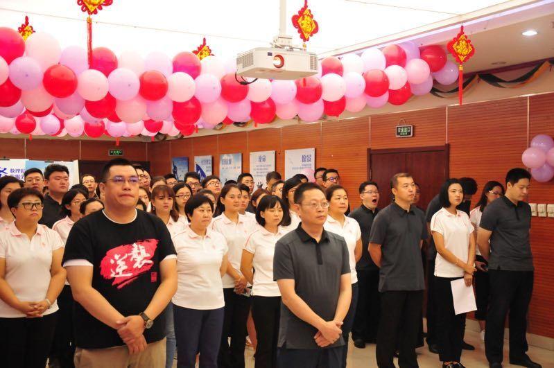 新華保險吉林分公司舉辦成立十六周年司慶特別早會