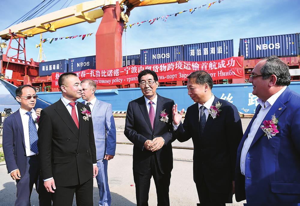 珲春-扎鲁比诺港-宁波舟山港运输航线正式通航