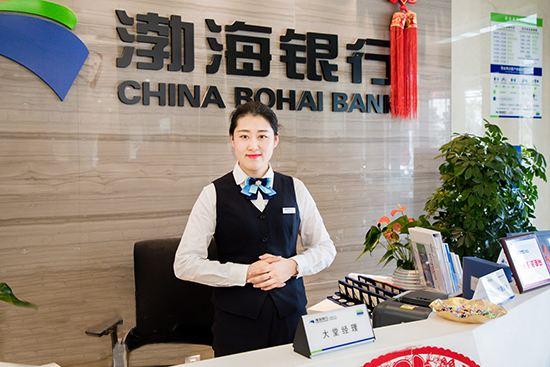 渤海銀行長春分行一周年發展紀實