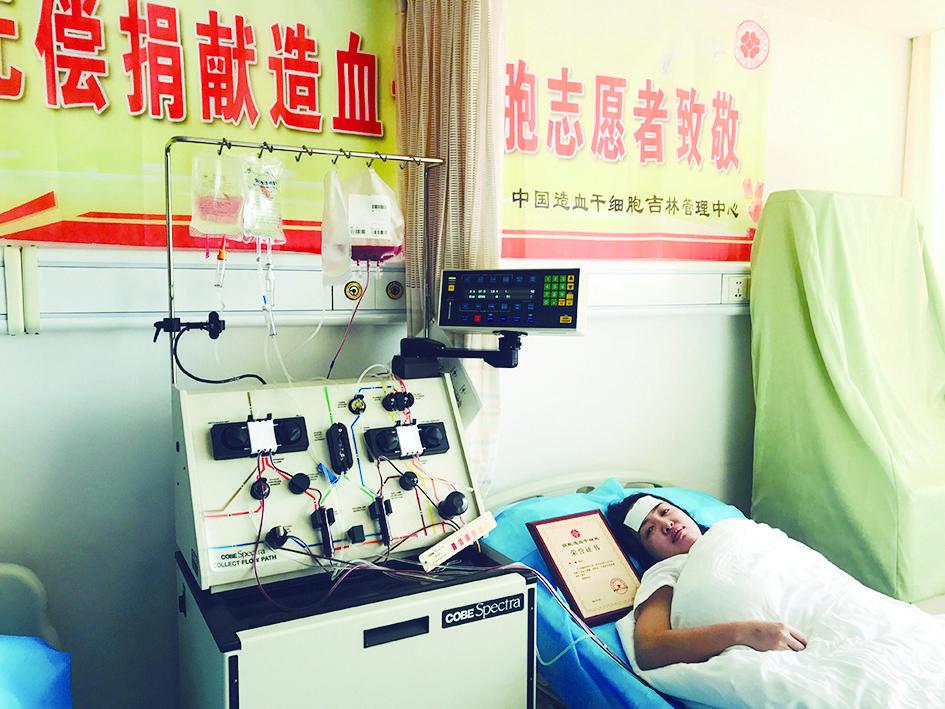 吉林省首例女性醫務工作者成功捐獻造血幹細胞