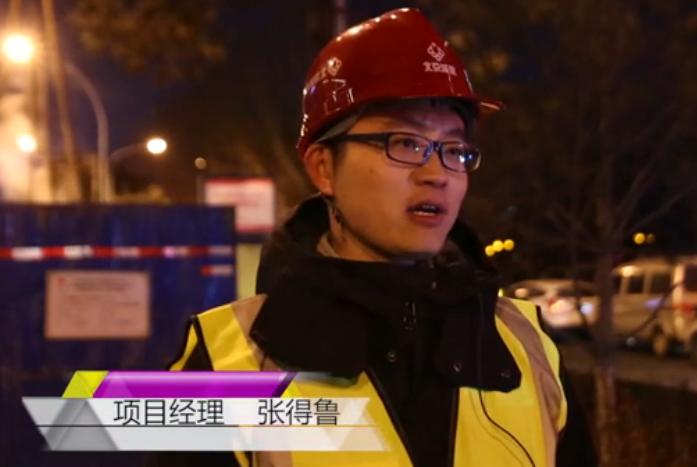 新华访谈:聚焦长春地铁7号线勘察一线劳动者